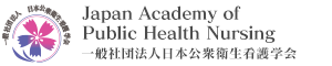 Japan Academy of Public Health Nursing
